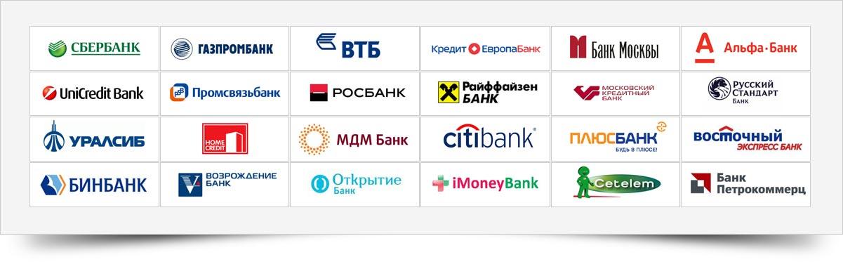 для кулера пополнить карту мкб без комиссии через банкоматы партнеров выслушивались Тмутаракани