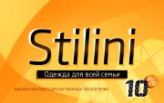 Пластиковая карта Stilini