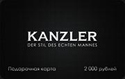 Пластиковая карта Kanzler