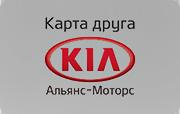 Пластиковая карта Kia