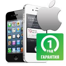 Купить Айфон 7 Дешево Оригинал