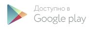 Норинга в GooglePlay