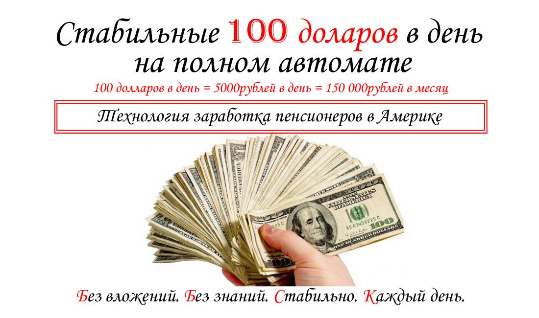 http://media.lpgenerator.ru/images/160640/123.jpg#size_1100x650