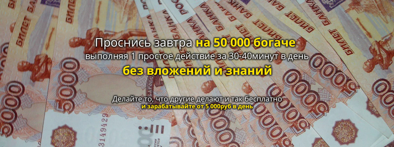 http://media.lpgenerator.ru/images/160640/1ekran_BBnyyhm.jpg#size_1600x600