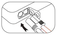 Соедините кабель с пускозарядным устройством