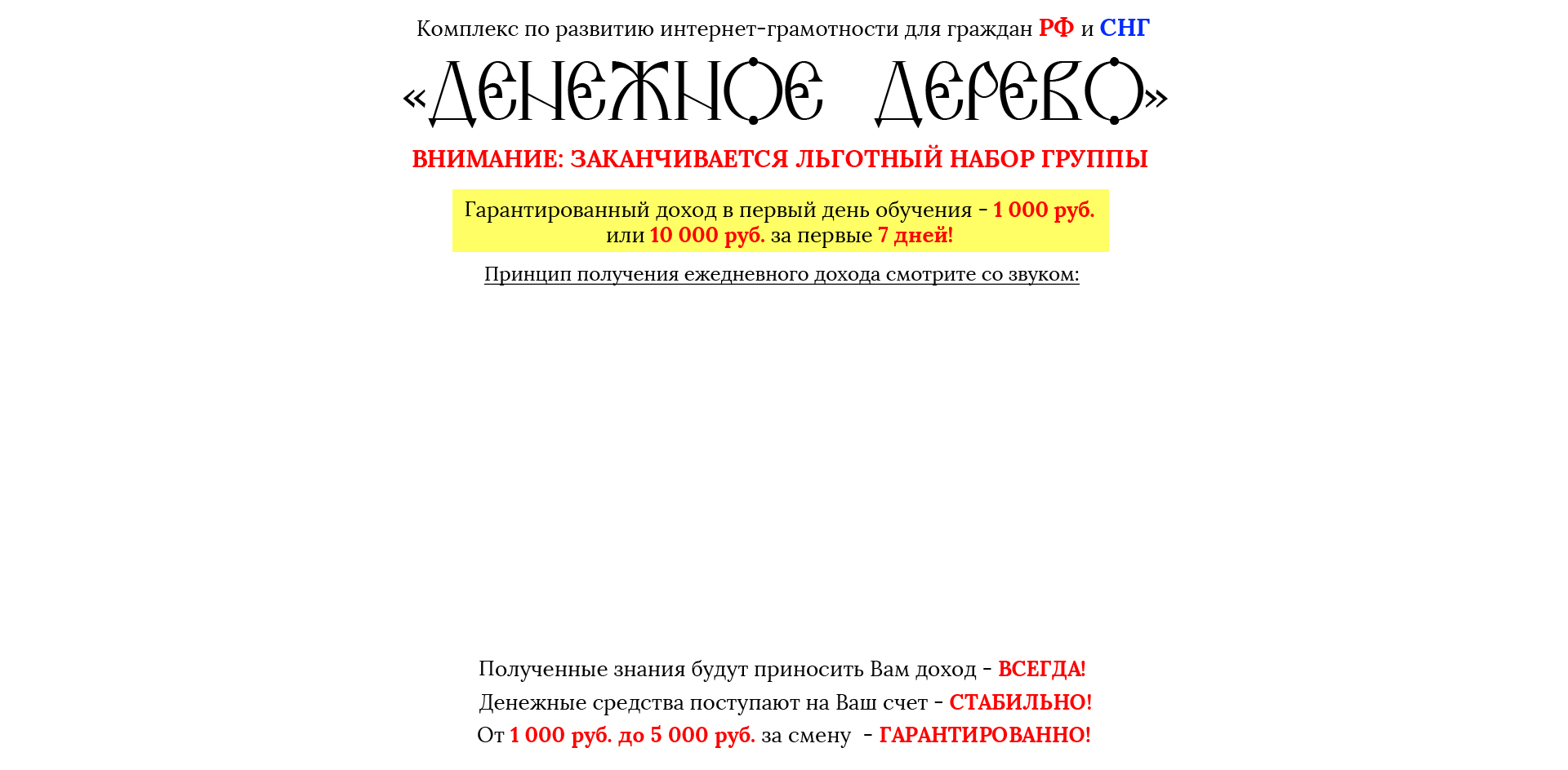 http://media.lpgenerator.ru/images/184484/1_ghSG3pw.jpg#size_1920x944