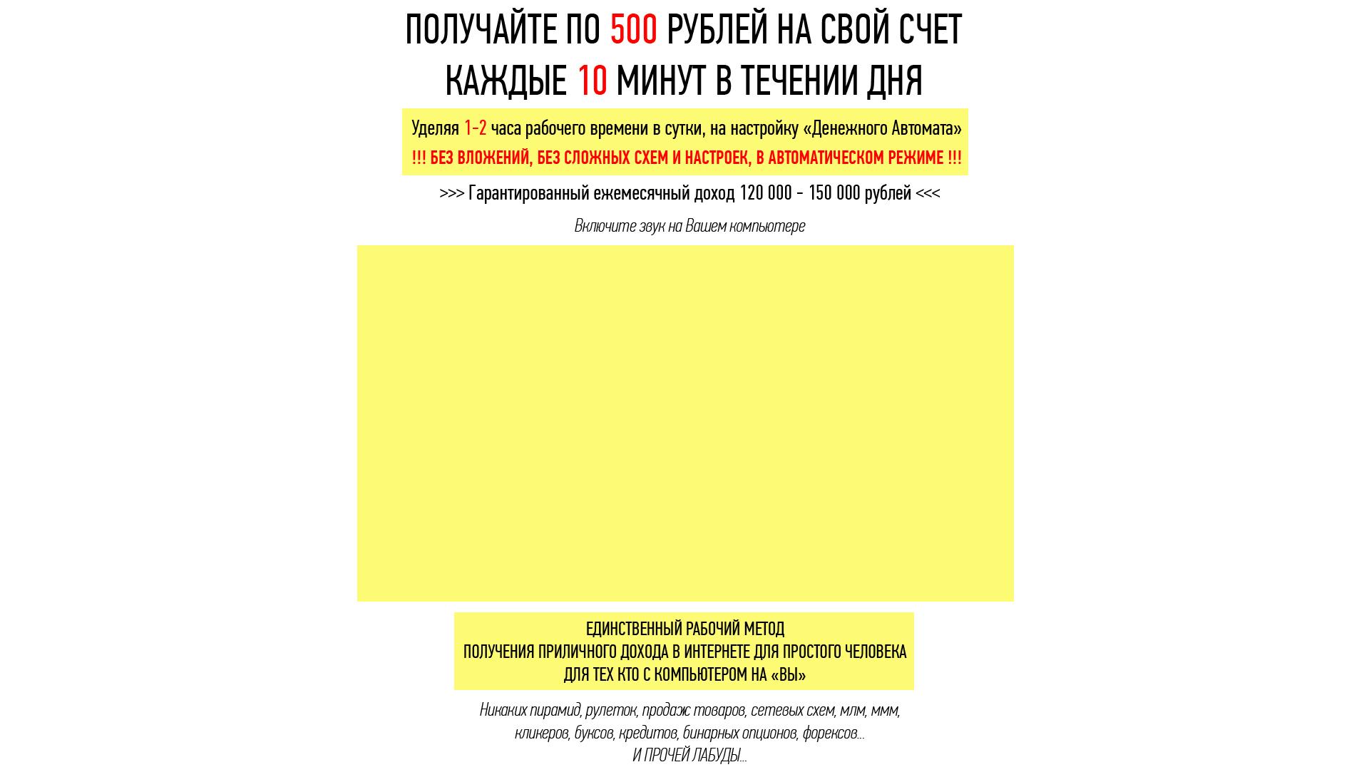 http://media.lpgenerator.ru/images/184484/verh1.jpg#size_1920x1090