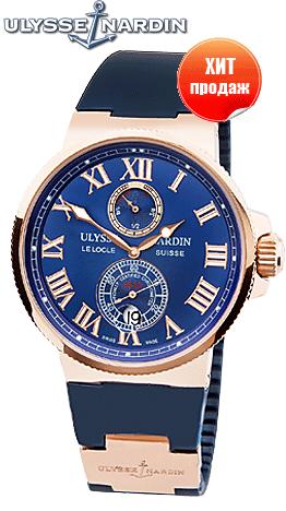 Купить по акции мужские часы Ulysse Nardin