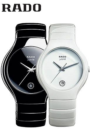 Часы Rado унисекс, часы Rado мужские, часы Rado женские, Rado Jubile купить популярные модели 2016 года