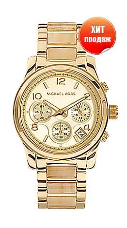 Женские часы Michael Kors,Элегантные часы золотого, серебристого цвета подчеркнут ваш безупречный стиль