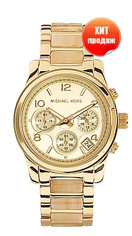 Акция, женские часы Michael Kors, скидка 1000 рублей на вторые часы, подробности смотрите на сайте vinshop24.ru