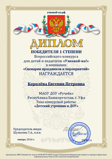 Поздравление жириновского со свадьбой