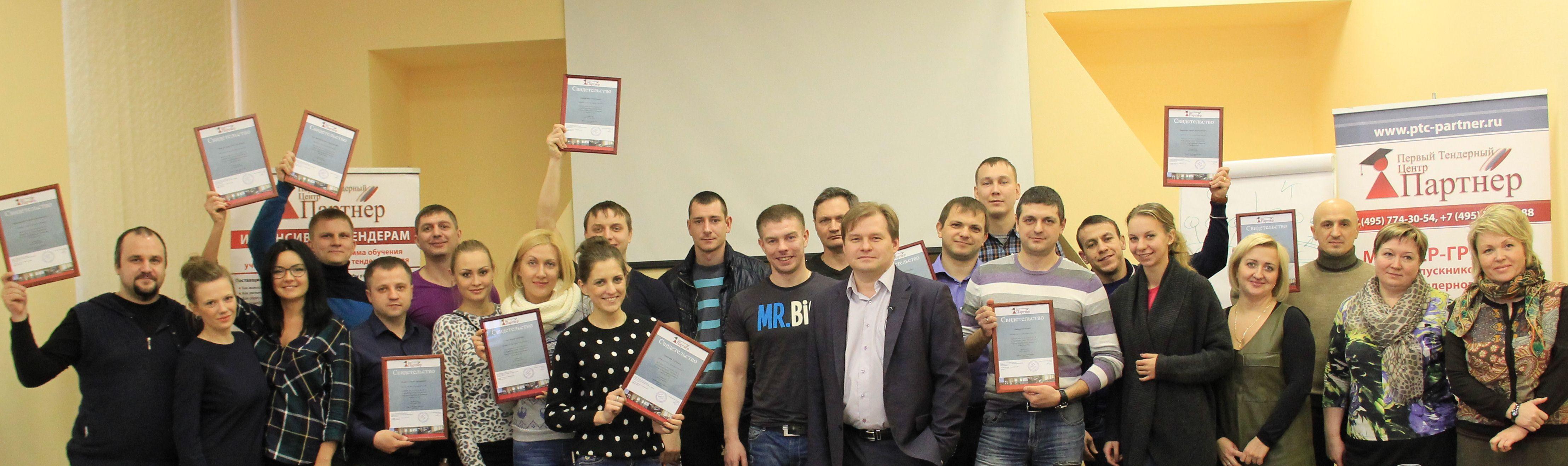 знакомства с иностранцами бесплатно на русском языке регистрация