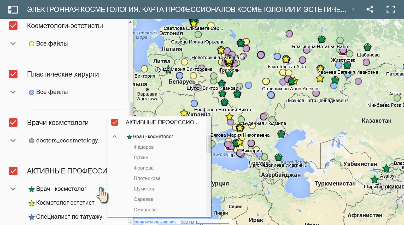 Интерактивная карта специалистов
