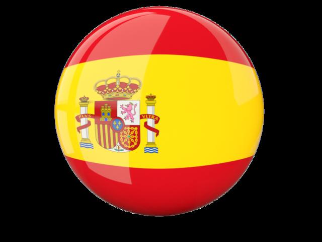 Картинки по запросу курсы испанского