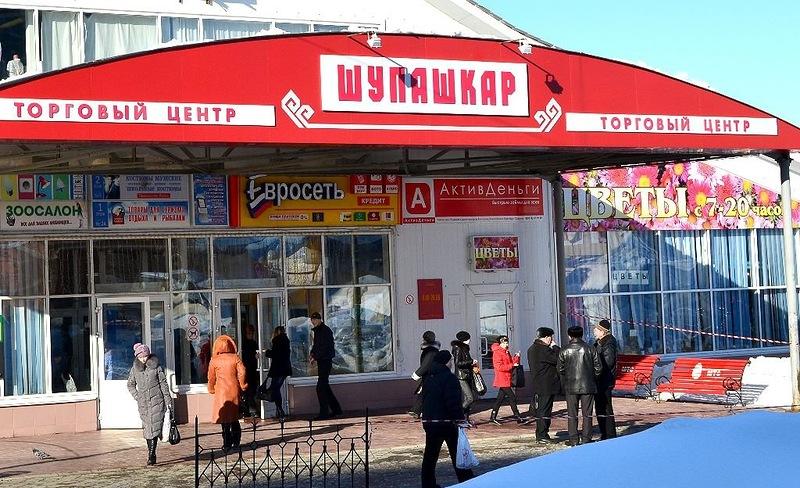 московский рыболовный рынок