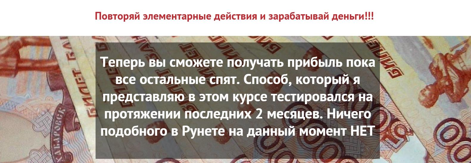 http://media.lpgenerator.ru/images/231192/aa09ba5007cc1b1d57739d55e5ea5888.jpg#size_1582x549