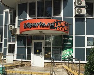 LRparts