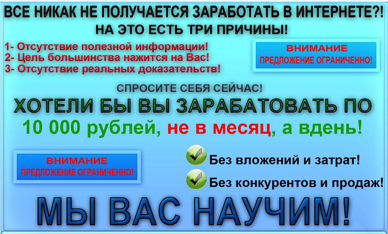 http://media.lpgenerator.ru/images/237695/bez-imeni-12.jpg#size_1500x906