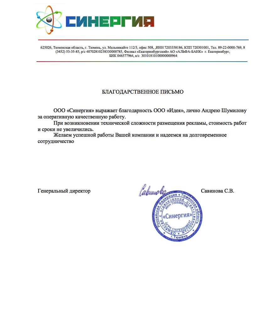 Исправить кредитную историю Шумилова улица кредит без ндфл 2