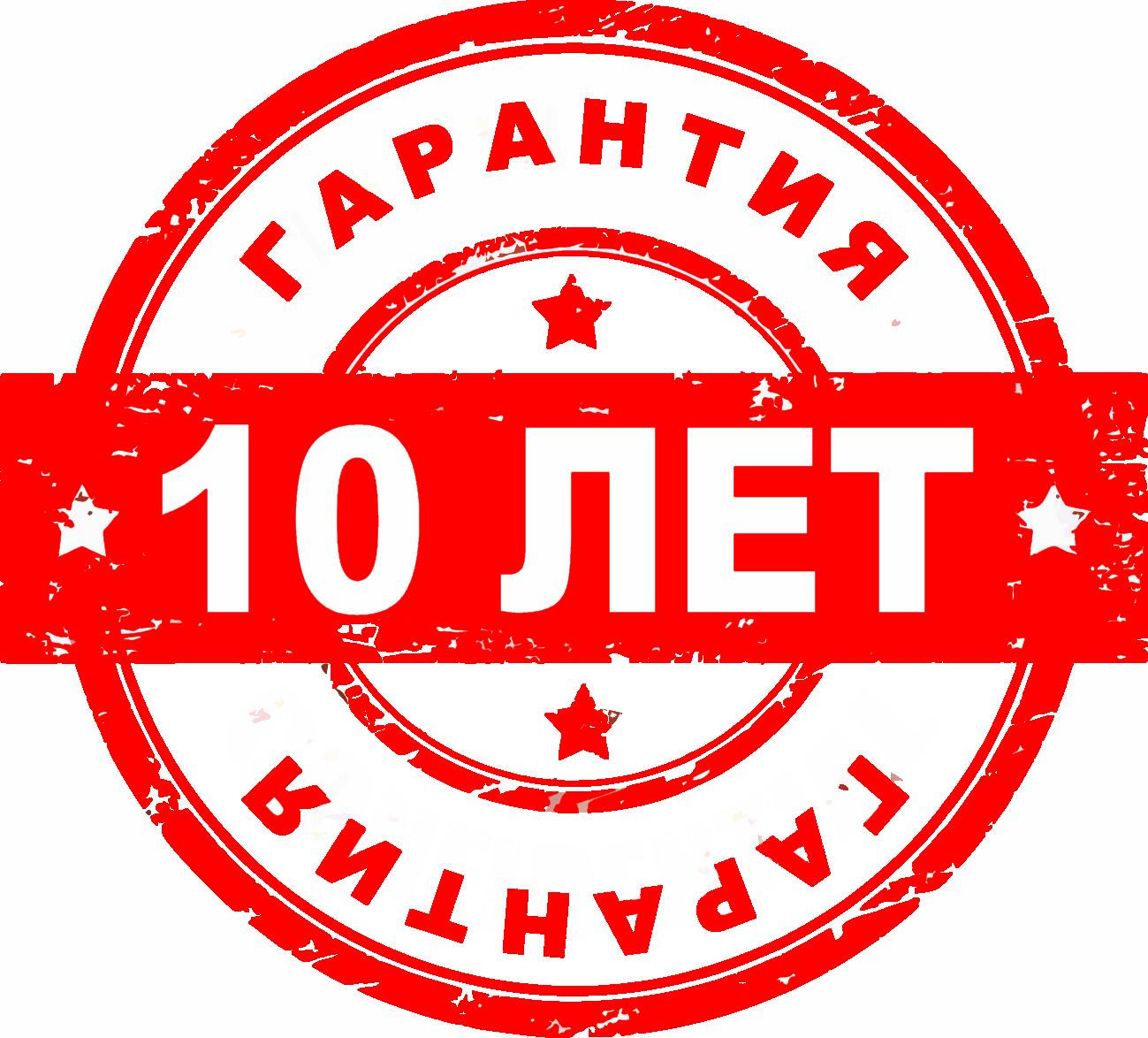 Электрик Мурманск