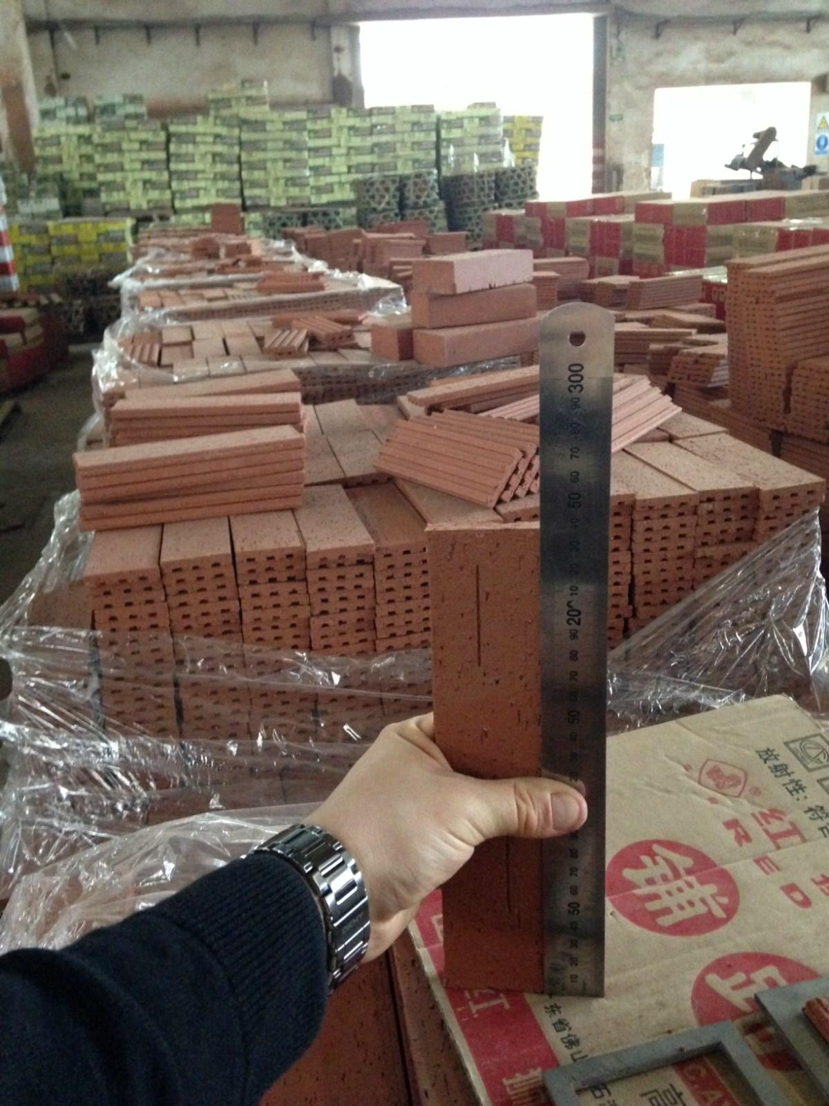 плитка из китая