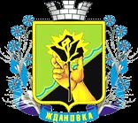 герб города Ждановка