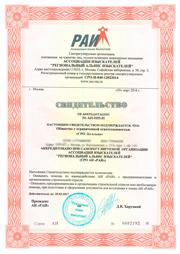 onlinesro.ru