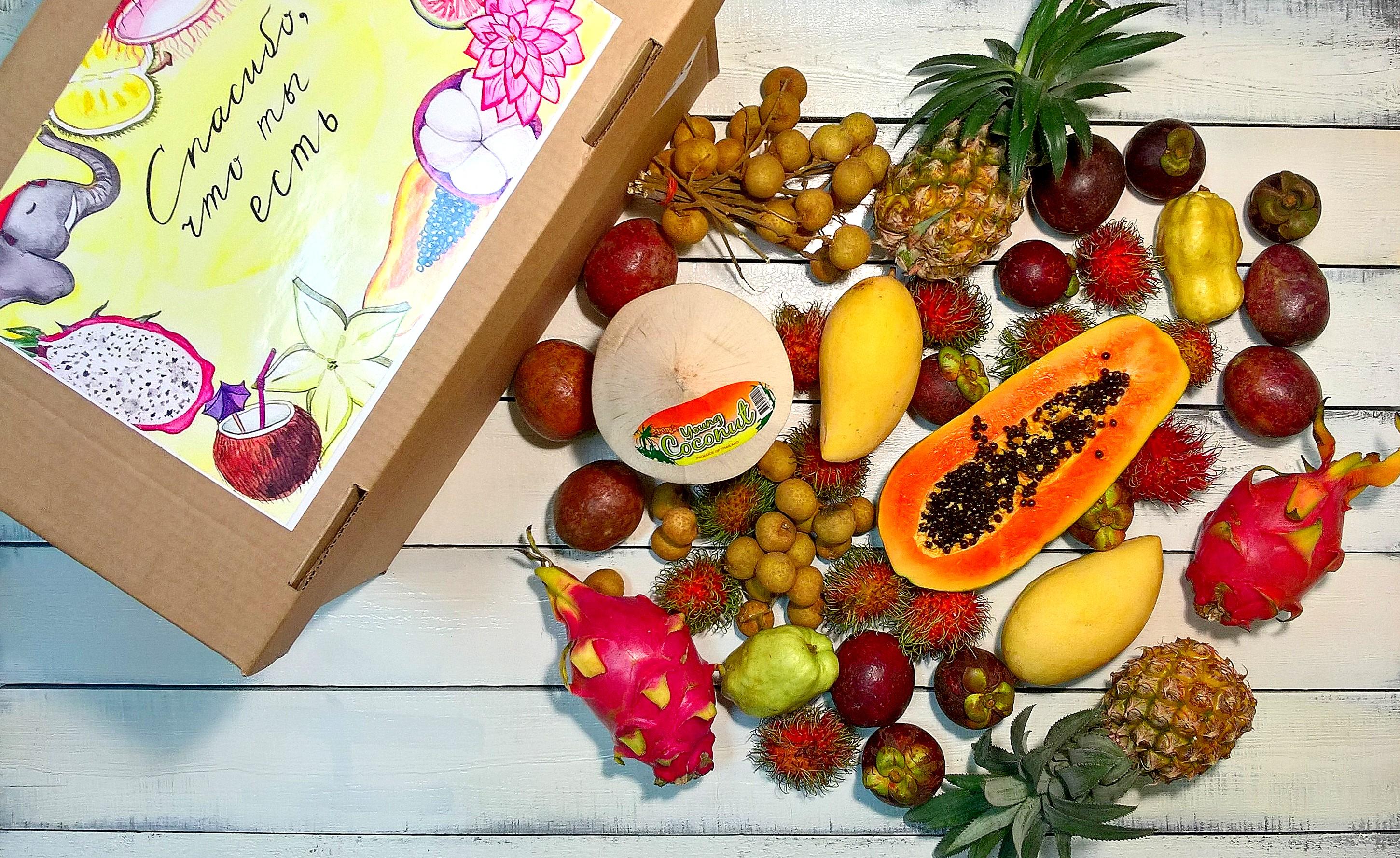 Набор экзотических фруктов подарок 26