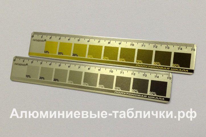 Информационные таблички из металла на заказ. Изготовление алюминиевых табличек, шильдиков.