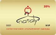 золотая карта Nataly