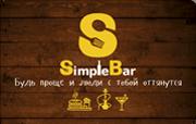 Пластиковая карта Simple Bar