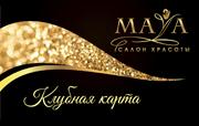 Пластиковые карты Maya
