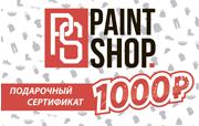 Пластиковая карта Paint Shop