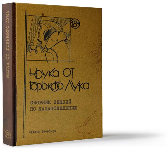 Во Львове открылся 22-й книжный форум. Новинки представят 87 издательств - Цензор.НЕТ 936