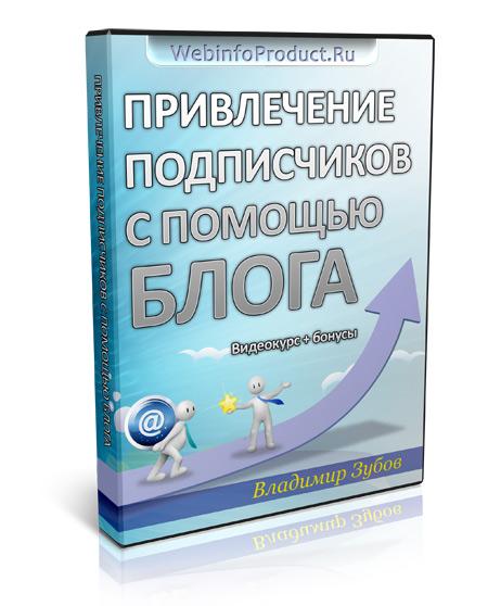 http://media.lpgenerator.ru/images/361087/oblojkakursa3.jpg#size_450x558