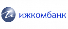 Ипотека АКБ Ижкомбанк Ижевск новостройки