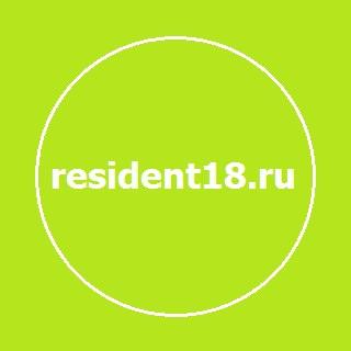 Новостройки Ижевска резидент 18