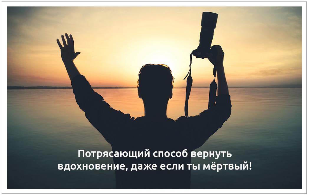 Доступ - невероятные фотографии: http://www.druzya-photo.ru/unrealphoto_qx23c_0ci15ceqrr-5-sx/