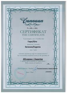 По окончании курсов слушатели получают россии в процессе обучения.