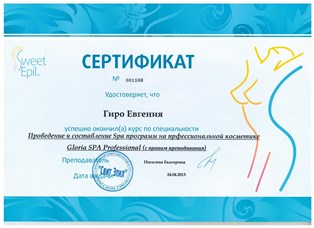 В других видах депиляции на базе ростовского медицинского университета, став сертифицированным специалистом.