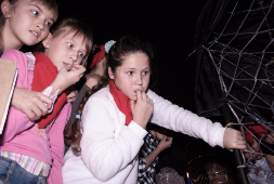 Фактор страха для детей