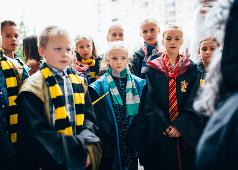 Детский праздник в стиле Гарри Поттер