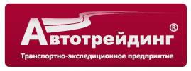 Автотрейдингов доставим бегущую строку в Челябинск