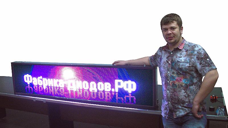 Светодиодные экраны от компании Фабрика Диодов