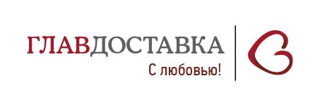 Электронное табло Челябинск ТК Главдоставка