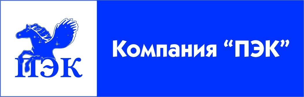 """Компания """"Пэк"""" доставка бегущей строки в Челябинск"""
