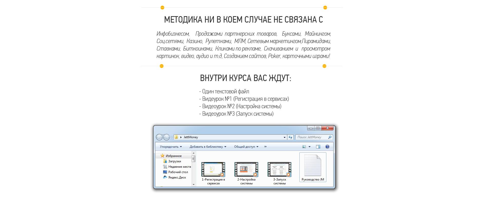 http://media.lpgenerator.ru/images/61583/45.jpg#size_1920x776