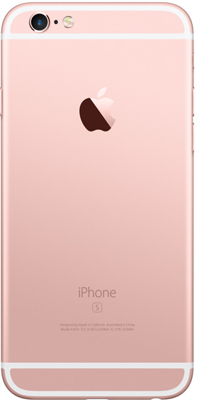 Apple iPhone 6s Silver, Эппл Айфон 6с Сильвер