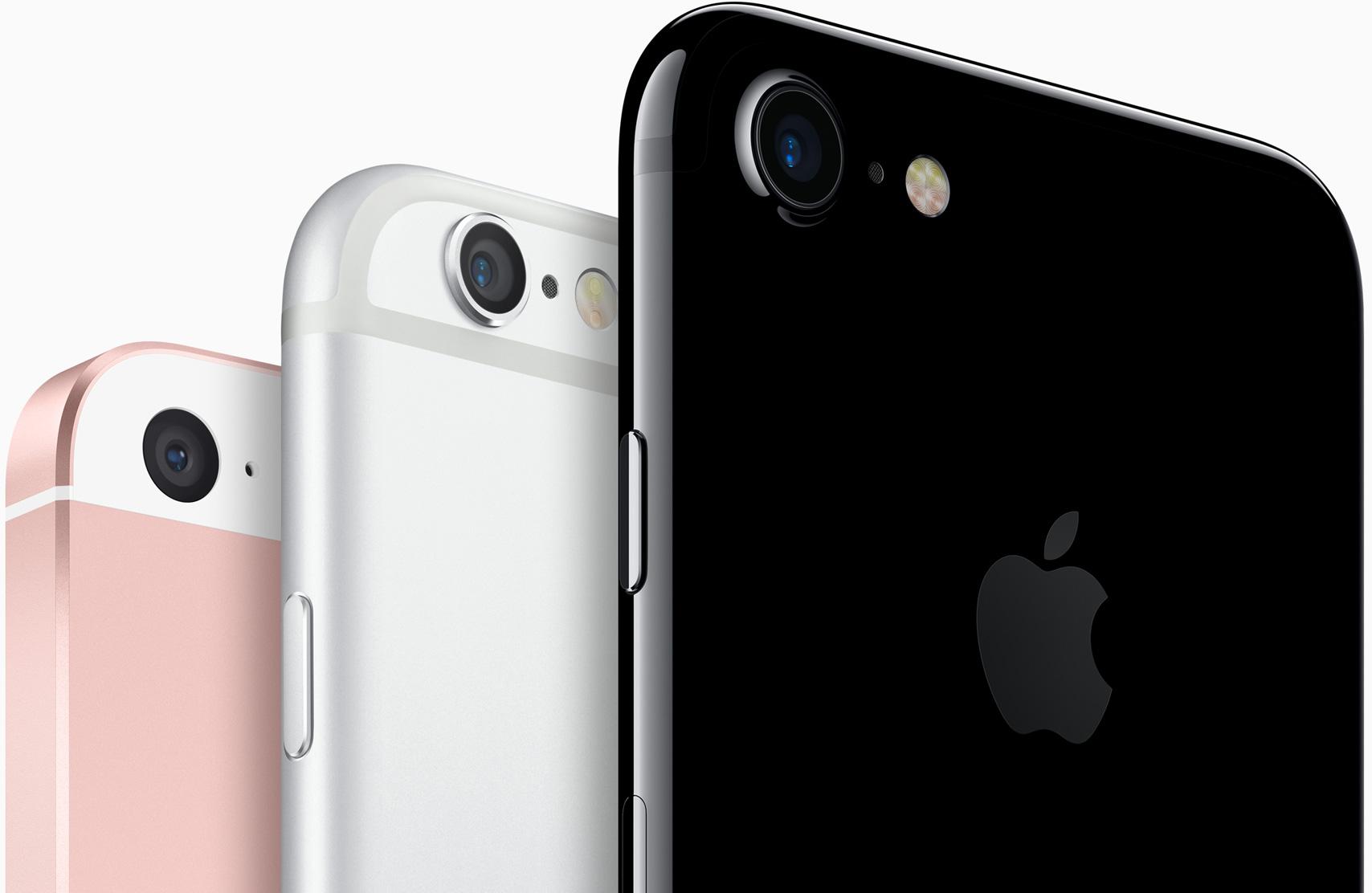 Купить iphone se iphone 6s iphone 7